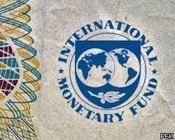 МВФ: Банки сектора Газа ждет банкротство