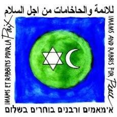 Имамы и раввины готовят свою инициативу по Ближнему Востоку