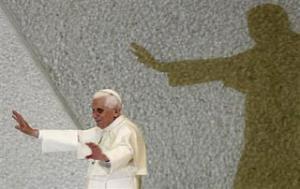 Папа Римский осудил гомосексуализм
