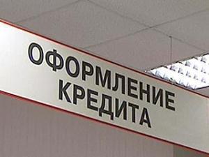 В России раскрыто крупнейшее за последние годы банковское мошенничество