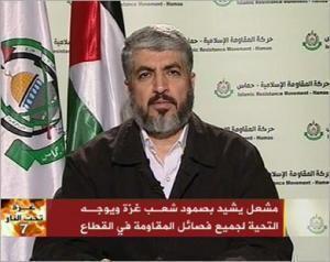 Лидер ХАМАС Халед Машааль выступил с обращением к израильским властям