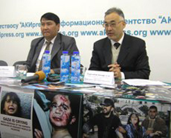 Союз мусульман Кыргызстана обвинил ООН в двойных стандартах