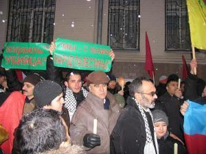 Вечер солидарности с палестинским народом пройдет в РУДН