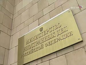 """МИД РФ выразил обеспокоенность по поводу обстрела представительства телеканала """"Русия аль-Яум"""" и объектов международных организаций"""