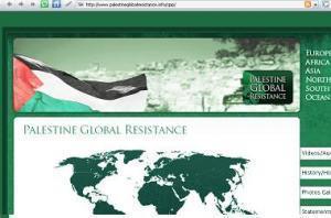 Запущен интернет-ресурс Глобального движения сопротивления израильской политике