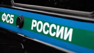 Задержанные по подозрению в терактах могут иметь отношение к убийствам на почве межнациональной ненависти – ФСБ