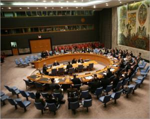 Совет безопасности отказался прекратить агрессию в Газе