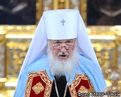 """Times: Патриархом избран """"табачный митрополит"""""""