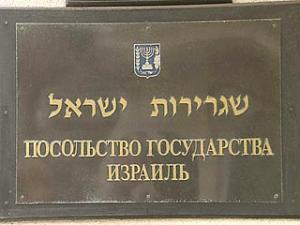 Перед израильским посольством в Москве пройдет митинг протеста против агрессии в Газе