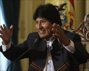 Боливия разрывает дипломатические отношения с Тель-Авивом