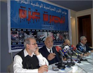 """Лидер """"Братьев-мусульман"""": Саркози и Мубарак пытаются смягчить провал сионистов"""