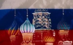 Возвышение новой России