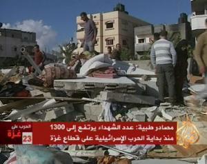 Израильские формирования покидают сектор Газа