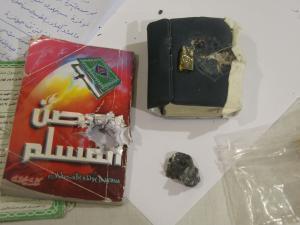"""Коран и """"Крепость мусульманина"""" спасли жизнь бойцу палестинского Сопротивления"""