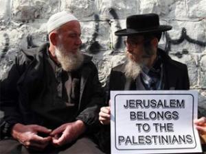 Евреи в мусульманских странах