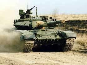 Взрыв на танковом заводе в Нижнем Тагиле: четверо погибших и трое раненных