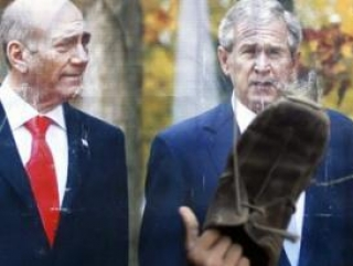 Буша завтра закидают ботинками
