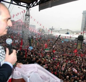 В Турции более миллиона человек вышли на митинг протеста против израильской агрессии