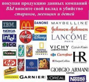 Казань объявила бойкот израильским товарам