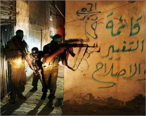 """В городах Газы израильтян ждет встреча с """"шахидами-призраками"""""""