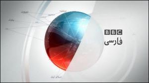 Иран объявил незаконной работу телеканала Би-Би-Си на персидском языке