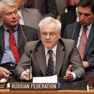 Виталий Чуркин: Россия расценивает действия Тель-Авива как совершенно неадекватные