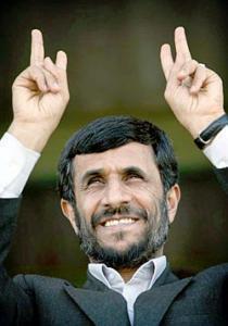 Ахмадинежад поздравил ХАМАС с победой