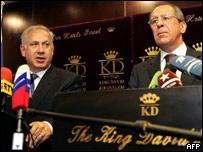 """Без участия ХАМАС и """"Хезболлы"""" московская конференция будет нерезультативной – эксперт"""