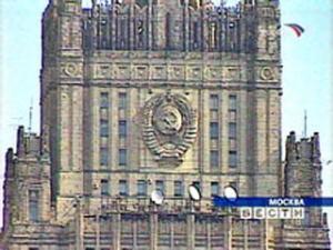 Россия предложит пакет помощи для восстановления сектора Газа — МИД РФ