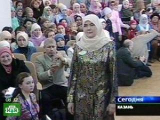 В Казани обсудят проблемы дизайна мусульманской одежды