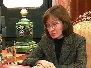 Эльвира Набиуллина предсказала падение ВВП России