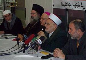 Мусульмане и христиане объединяются перед лицом угрозы иудаизации Иерусалима