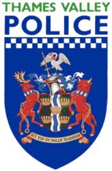 Полицейские-мусульмане Англии создали свою ассоциацию