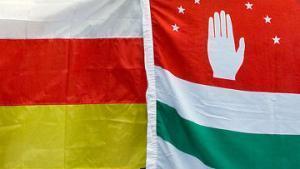 Администрация Обамы отвергла независимость Абхазии и Южной Осетии