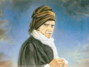 Баддиуззаман Саид Нурсий
