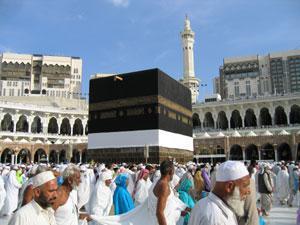 Итоги: в минувшем году паломничество в Мекку совершили 25838 российских мусульман