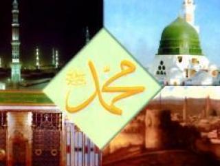 Зачем отмечают день рождения Пророка