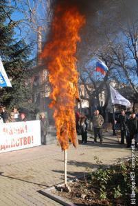 Речь идет о создании в Крыму американского разведывательного центра, считают участники митинга