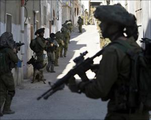 В результате теракта в Палестине погиб один из лидеров Сопротивления