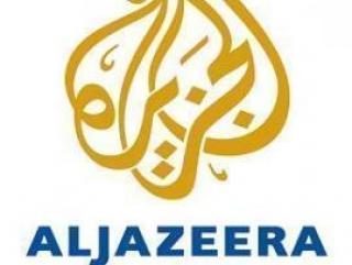 """Тель-Авив пытается ограничить вещание """"Аль-Джазиры"""""""