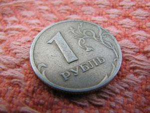 Рубль взял курс на укрепление