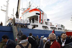 Израильские пираты избивали членов гуманитарной миссии