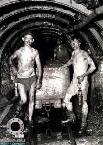 «Я думал – это голубые, а это шахтеры»