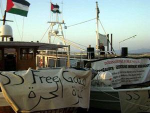 Иранский корабль с гуманитарной помощью не смог разгрузиться в Газе