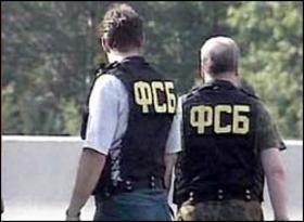 ФСБ: Несколько десятков иностранных шпионов выявлено в Сибири