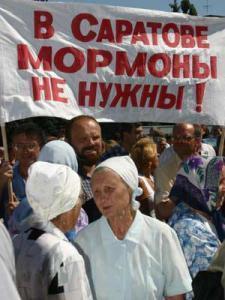 Мормоны в России. Какому тельцу служат?