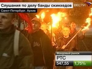 В Петербурге начинается суд над бандой скинхедов