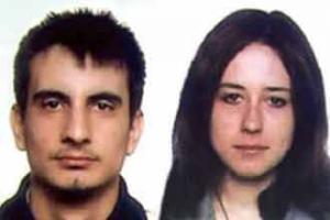 Испанский солдат и петербурженка призывали к возрождению исламского государства в Испании – полиция Гранады