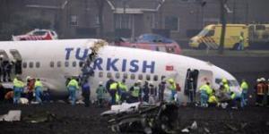 Турецкий авиалайнер разбился при заходе на посадку, есть погибшие