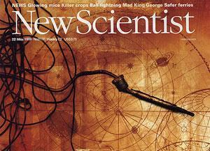 Журнал The New Scientist: религиозность – врожденное свойство человека